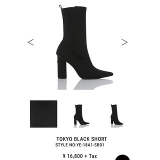 イエローブーツ(Yellow boots)のYELLO TOKYO BLACK SHORT XL(ブーツ)