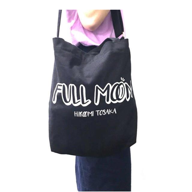 三代目 J Soul Brothers(サンダイメジェイソウルブラザーズ)のジェニィ☆様 専用 レディースのバッグ(ショルダーバッグ)の商品写真