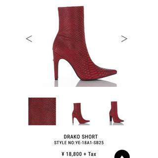 イエローブーツ(Yellow boots)のYELLO DRAKO SHORT XL(ブーツ)