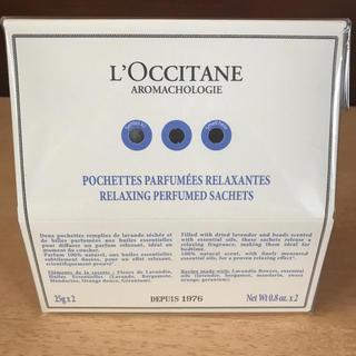 ロクシタン(L'OCCITANE)のロクシタン*リラクシング パヒュームドサシェ 25g✖️2(その他)