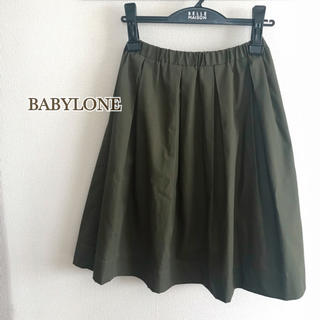バビロン(BABYLONE)の最終価格!バビロン フレアスカート(ひざ丈スカート)