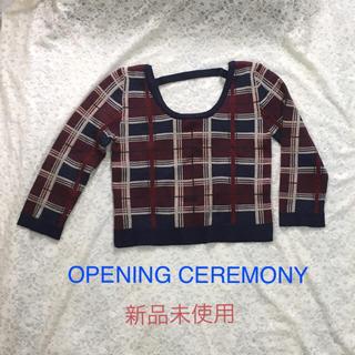 オープニングセレモニー(OPENING CEREMONY)のOPENING CEREMONY ニット(ニット/セーター)