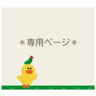 ディズニー(Disney)の★限定&完売品!! ミニー iPhone6/6s/7/8対応手帳型スマホケース(iPhoneケース)