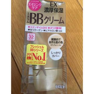 カネボウ(Kanebo)のエイジングケア ミネラル BBクリームEX 濃厚保湿 カネボウフレッシェル(BBクリーム)