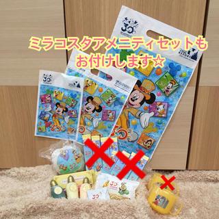 ディズニー(Disney)のディズニーランドホテル&ミラコスタアメニティセット☆新品未開封(旅行用品)