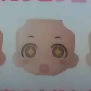 グッドスマイルカンパニー(GOOD SMILE COMPANY)の新品未開封 ねんどろいどもあ とりかえっこフェイス03 キラキラ顔(アニメ/ゲーム)