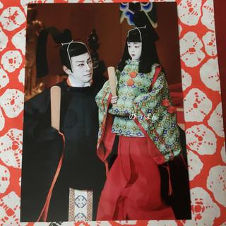 市川海老蔵 かん玄君 七月大歌舞伎 2018 公式大判お写真♡素晴らしい(伝統芸能)