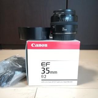 キヤノン(Canon)のCanon レンズ EF35mm F2 単焦点レンズ(レンズ(単焦点))
