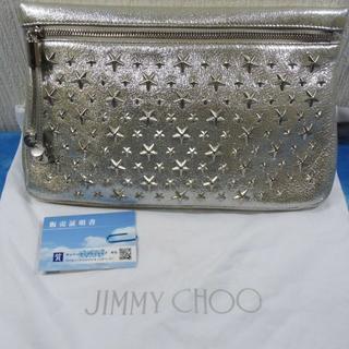ジミーチュウ(JIMMY CHOO)の☆正規品 ジミーチュウ クラッチバッグ ゼナ フィリッパ シルバー 超美品(クラッチバッグ)