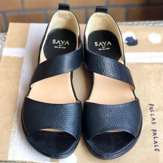 サヤラボキゴシ(SAYA / RABOKIGOSHI)の美品!SAYAサンダル(黒)(サンダル)