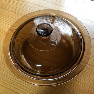 ヴィジョン ストリート ウェア(VISION STREET WEAR)のガラス鍋VISION キャセロール(鍋/フライパン)