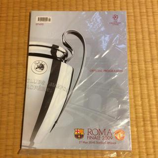 2009 CL決勝 バルサvsマンU マッチプログラム(記念品/関連グッズ)