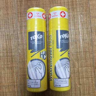 トコ(Toko)のスキー用 ワックスリムーバー 2本(その他)