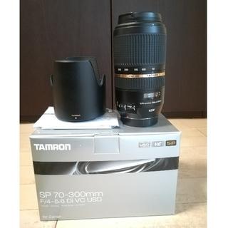 タムロン(TAMRON)のTAMRON SP 70-300 Di VC USD modelA030(レンズ(ズーム))