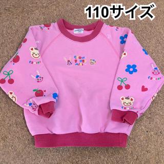 クラウンバンビ(CROWN BANBY)のクラウンバンビ ミニ トレーナー 110(Tシャツ/カットソー)