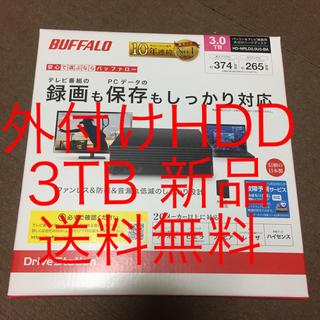 バッファロー(Buffalo)のバッファロー 外付けHDD 3TB HD-NRLD3.0U3-BA 新品送料無料(PC周辺機器)