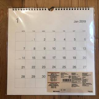 MUJI (無印良品) - 無印 カレンダー 完売 人気 新品未使用