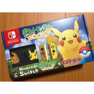 Nintendo Switch - 任天堂Switch ポケットモンスターLet's Go! ピカチュウ 新品未使用