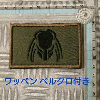 ミリタリー刺繍ワッペン プレデターパッチです。 ベルクロ付き(個人装備)