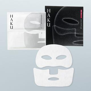 ハク(H.A.K)のHAKU メラノシールド マスク 2セット(パック / フェイスマスク)