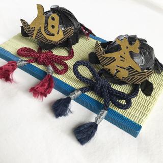漢字が選べる!名入れミニチュア兜の置物(インテリア雑貨)