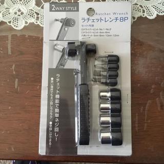 エコー(ECHO)の簡単ネジまわし❣️ラチェットレンチ8p❣️エコー金属製❣️狭い場所でも簡単❣️(工具/メンテナンス)