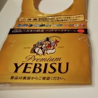 サッポロ(サッポロ)の雷鳥 YEBISU×日本の鉄道 ヘッドマークチャーム(ノベルティグッズ)