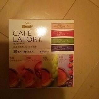 未使用 ブレンディ 紅茶(茶)