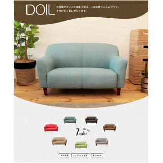 LVSFドイル ソファ ソファー 2人掛け 二人掛け ファブリック 椅子(二人掛けソファ)