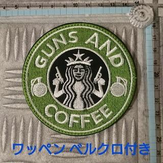ミリタリー刺繍ワッペン GAN AND COFFEEパッチです。 ベルクロ付き(個人装備)