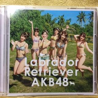 AKB48 / ラブラドール・レトリバー[DVD付通常盤](TYPE-K)(ポップス/ロック(邦楽))