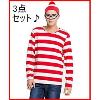 ウォーリー 風 メンズ 男性 衣装 長袖 Tシャツ コスプレ M ハロウィン(Tシャツ/カットソー(七分/長袖))