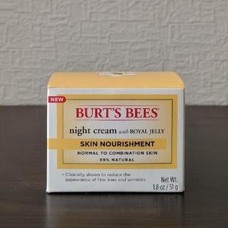バーツビーズ(BURT'S BEES)のBurt's bees バーツビーズ ナイトクリーム(フェイスクリーム)
