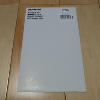 ハクバ(HAKUBA)のハクバHAKUBA オリンパスXZ-1用液晶保護フィルム(保護フィルム)