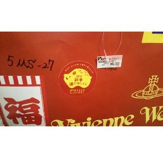 ヴィヴィアンウエストウッド(Vivienne Westwood)の値下◆ヴィヴィアンウエストウッド福袋/Vivienneチェックジャケット新品 (その他)
