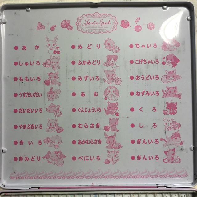 ショウワノート(ショウワノート)の色鉛筆24色(朱色欠品) エンタメ/ホビーのアート用品(色鉛筆 )の商品写真
