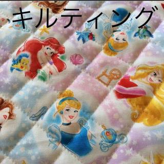 ディズニー(Disney)の111新品◆キルティング味❗️プリンセス ディズニー 生地はぎれ (生地/糸)