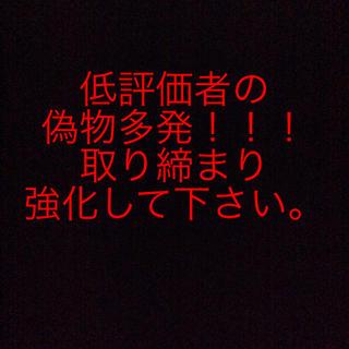 シュプリーム(Supreme)のシュプリームsupreme (Tシャツ/カットソー(七分/長袖))