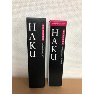 ハク(H.A.K)のHAKUメラノフォーカス3D 本体・レフィルセット   (美容液)