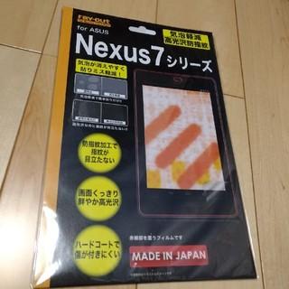 エイスース(ASUS)のレイアウトray-out nexus7用保護フィルム(保護フィルム)