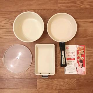 アイリスオーヤマ(アイリスオーヤマ)のアイリスオーヤマ セラミックカラーパン セット(鍋/フライパン)