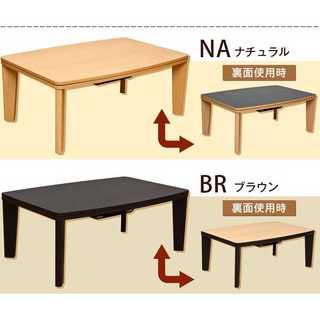【大人気!送料無料】こたつテーブル★(コーヒーテーブル/サイドテーブル)