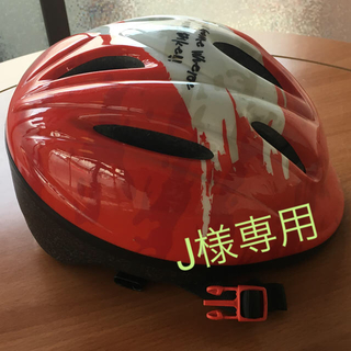 子供用 ヘルメット(自転車)