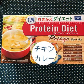 ディーエイチシー(DHC)の☆専用 コーンクリーム+チキンカレー 15食(プロテイン)