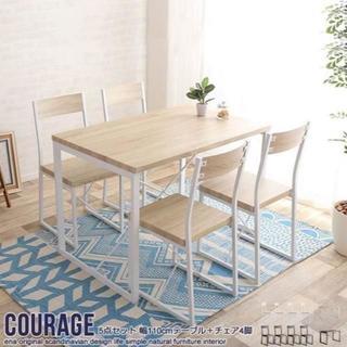 ダイニング5点セット【courage】幅110cmテーブル+チェア4脚(ダイニングテーブル)
