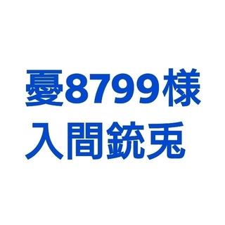 憂8799様 入間銃兎(ウィッグ)
