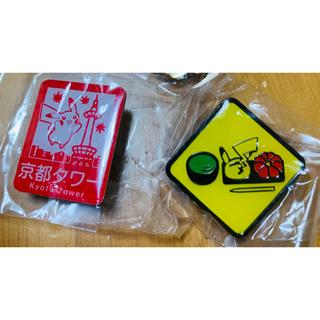 ポケモン(ポケモン)の京都限定 ポケモンご当地ピンズコレクション 3種セット(バッジ/ピンバッジ)