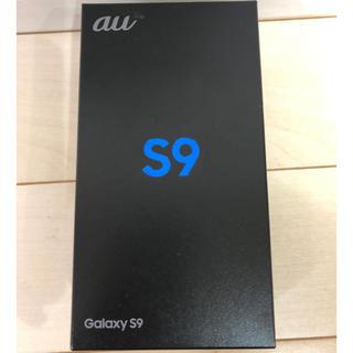 サムスン(SAMSUNG)のau Galaxy S9 SCV38 パープル 新品未使用 simロック解除可(スマートフォン本体)