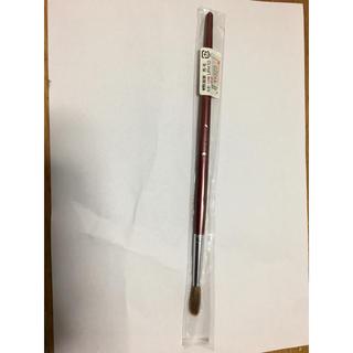 サクラ(SACRA)の絵の具の筆(絵筆 )