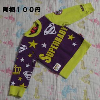 スーパーベビー(SUPERBABY)の同梱100円☆80☆SUPER BABYトレーナー(トレーナー)